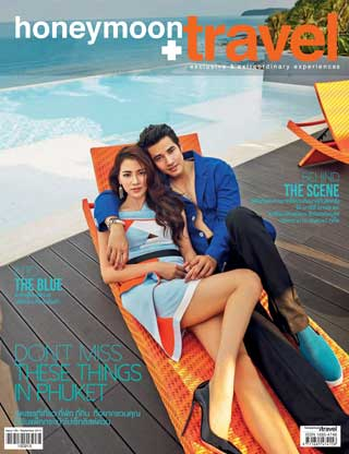 honeymoon-travel-september-2015-หน้าปก-ookbee