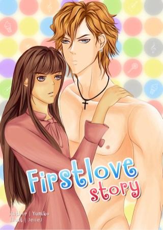 หน้าปก-first-love-story-ookbee