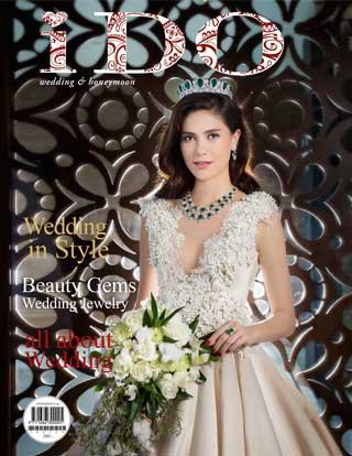 หน้าปก-issue-080-ookbee