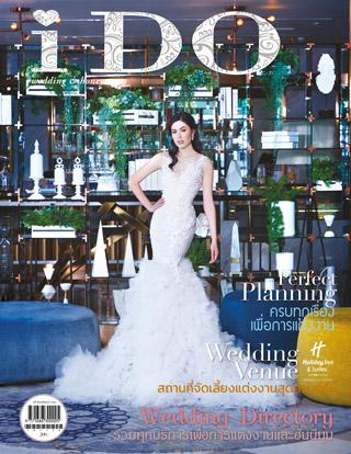 หน้าปก-issue-082-ookbee