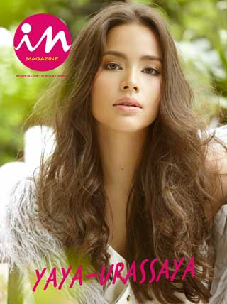 IN-Magazine-หน้าปก-ookbee