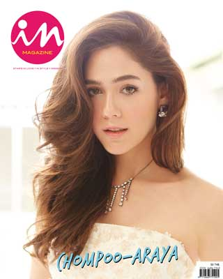 หน้าปก-in-magazine-december-2016-ookbee