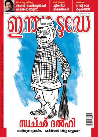 หน้าปก-india-today-malayalam-19-25-february-2015-ookbee