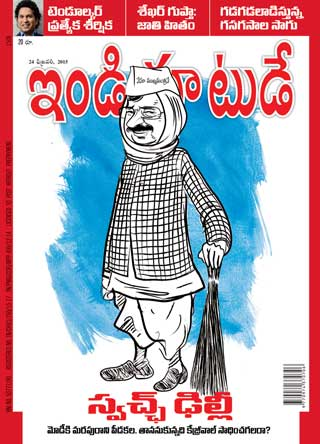 หน้าปก-india-today-telugu-18-22-february-2015-ookbee
