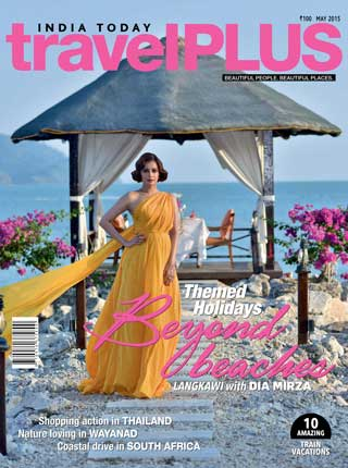 หน้าปก-travel-plus-india-may-2015-ookbee