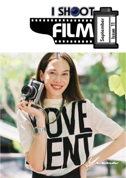 หน้าปก-i-shoot-film-i-shoot-film-issue-11-september-2021-ookbee