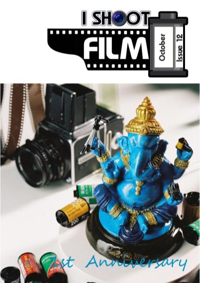 หน้าปก-i-shoot-film-i-shoot-film-issue-12-october-2021-ookbee