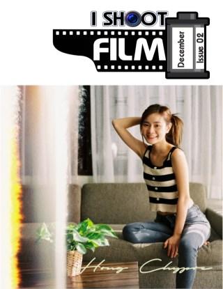 หน้าปก-i-shoot-film-issue-02-december-2020-ookbee
