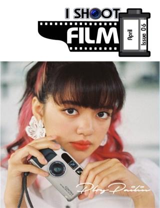 หน้าปก-i-shoot-film-i-shoot-film-issue-06-april-2021-ookbee