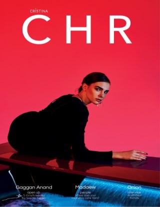 หน้าปก-cristina-chronicle-2-เดือนเมษายน-2560-ookbee