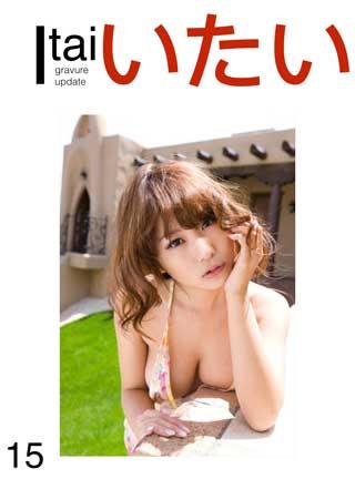 หน้าปก-vol15-ookbee
