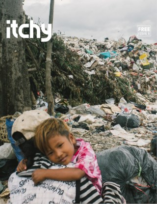 หน้าปก-itchy-magazine-issue-5-home-ookbee