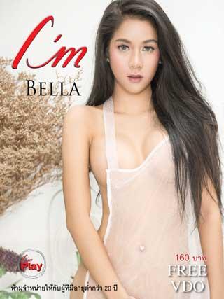 หน้าปก-im-bella-ookbee