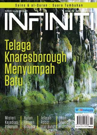 Infiniti-หน้าปก-ookbee