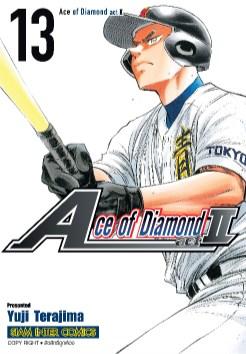 หน้าปก-ace-of-diamond-act2-เล่ม-13-ookbee