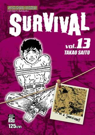 หน้าปก-survival-13-ookbee