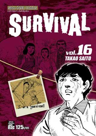 หน้าปก-survival-16-ookbee