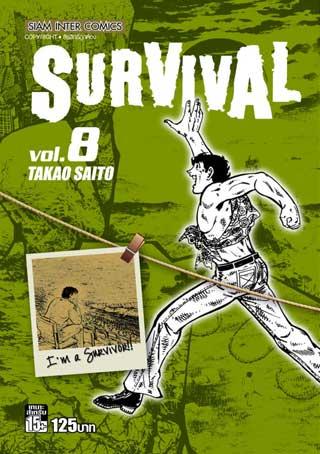 หน้าปก-survival-8-ookbee