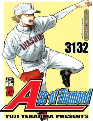 หน้าปก-ace-of-diamond-เล่ม-16-3132-ookbee