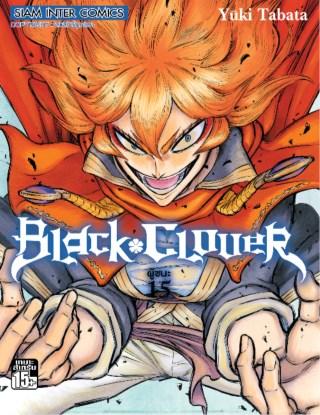 หน้าปก-black-clover-เล่ม-15-ookbee