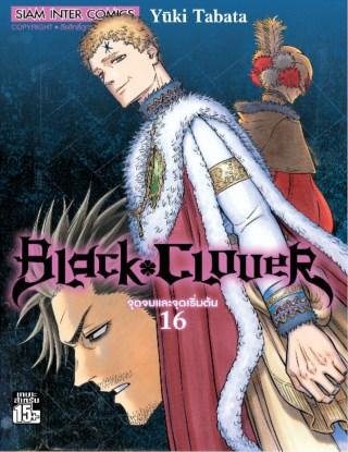 หน้าปก-black-clover-เล่ม-16-ookbee