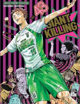 giant-killing-เล่ม-43-หน้าปก-ookbee