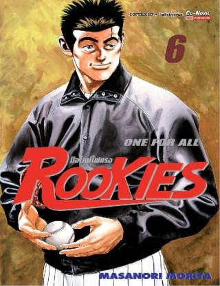 หน้าปก-rookies-มือใหม่ไฟแรง-เล่ม-06-ookbee