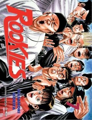 หน้าปก-rookies-มือใหม่ไฟแรง-เล่ม-07-ookbee