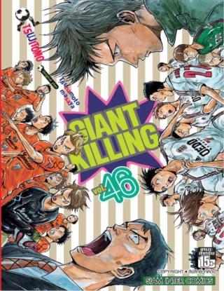 หน้าปก-giant-killing-เล่ม-46-ookbee