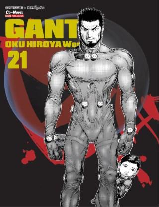หน้าปก-gantz-เล่ม-21-ookbee