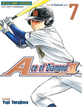 หน้าปก-ace-of-diamond-act2-เล่ม-07-ookbee