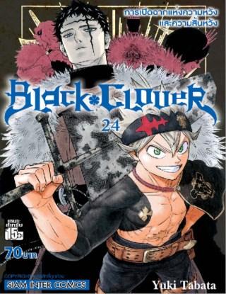 หน้าปก-black-clover-เล่ม-24-ookbee