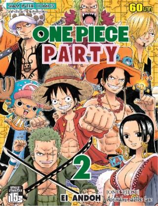 หน้าปก-one-piece-party-เล่ม-02-ookbee