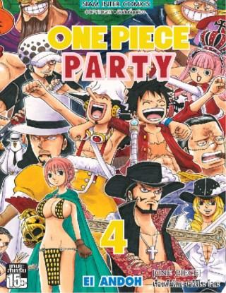 หน้าปก-one-piece-party-เล่ม-04-ookbee