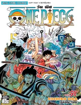 One Piece วันพีซ เล่ม 98