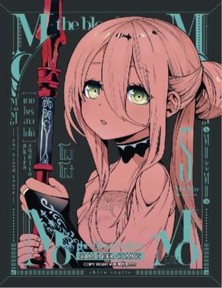 หน้าปก-momo-the-blood-taker-แวมไพร์สาวโมโม่-เล่ม-5-ookbee