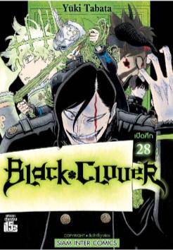 black-clover-เล่ม-28-หน้าปก-ookbee