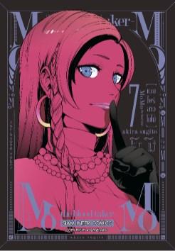 หน้าปก-momo-the-blood-taker-แวมไพร์สาวโมโม่-เล่ม-7-ookbee