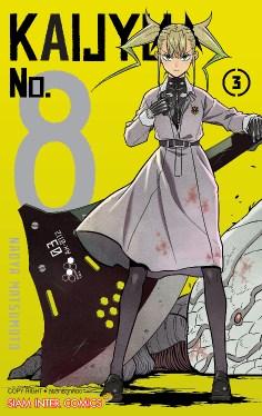 หน้าปก-kaijyu-no8-เล่ม-3-ookbee