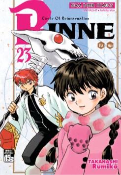 หน้าปก-rinne-รินเนะ-เล่ม-23-ookbee
