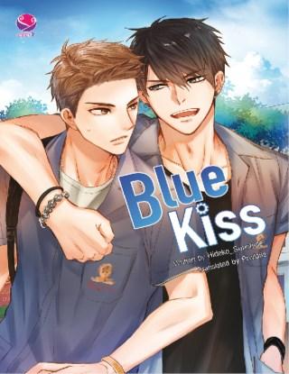 หน้าปก-blue-kiss-blue-kiss-เพื่อนแก้เหงา-ookbee