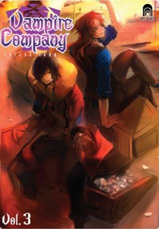 หน้าปก-vampire-company-3-ookbee
