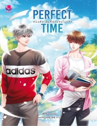 หน้าปก-perfect-time-หนังสือเล่มที่อ่านจบไปแล้ว-ookbee