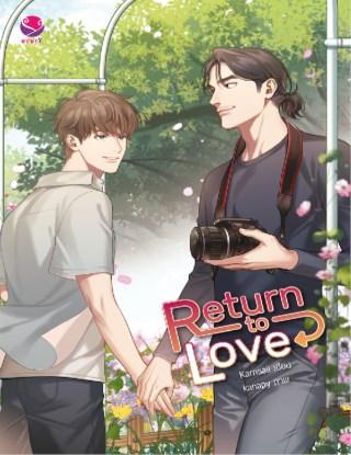 หน้าปก-return-to-love-ookbee