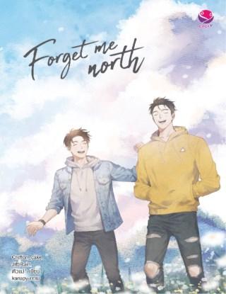 หน้าปก-forget-me-north-ookbee