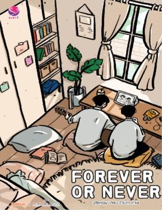 forever-or-never-ชุด-realguysfiction-หน้าปก-ookbee