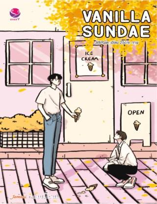 หน้าปก-vanilla-sundae-ชุด-realguysfiction-ookbee