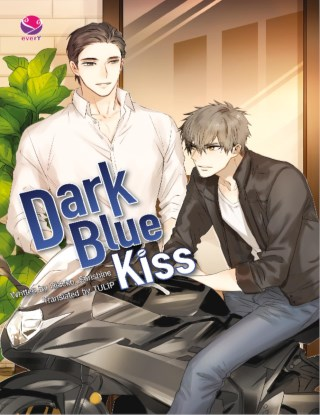 หน้าปก-dark-blue-kiss-english-version-ookbee
