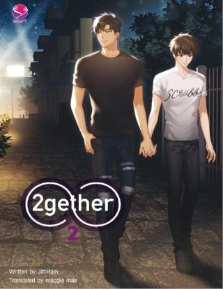 หน้าปก-2gether-vol-2-เพราะเรา-คู่กัน2-english-version-ookbee
