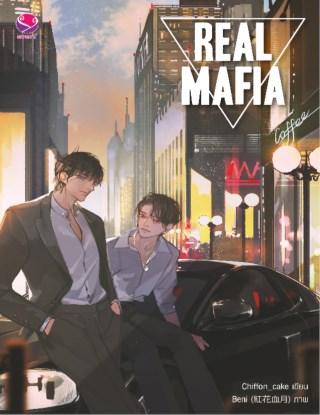 หน้าปก-real-mafia-ookbee